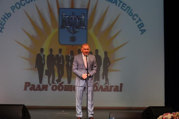 В Южно-Сахалинске назвали лучших предпринимателей города, фото-2
