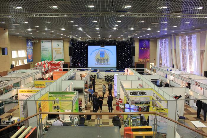 В Южно-Сахалинске назвали лучших предпринимателей города, фото-1