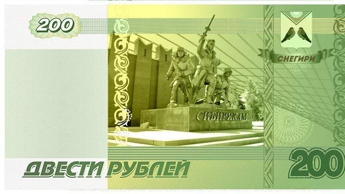 IIvnuEiZjzsNFzP-800x450-noPad (1)