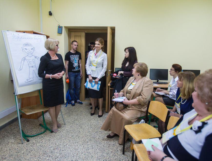 Білоцерківські педагоги вчилися інклюзивної освіти, фото-1