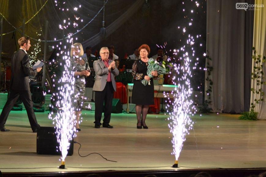 """Театральный фестиваль """"Классика сегодня"""" состоялся в Днепродзержинске, фото-24"""