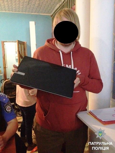Херсонец обнаружил свой украденный ноутбук на сайте  Интернет-магазина (фото), фото-1