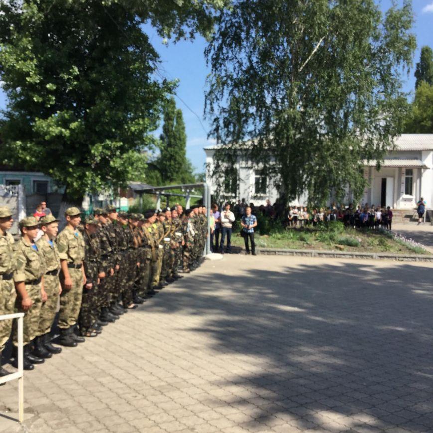 Военно-патриотические соревнования в Святогоровке, фото-2