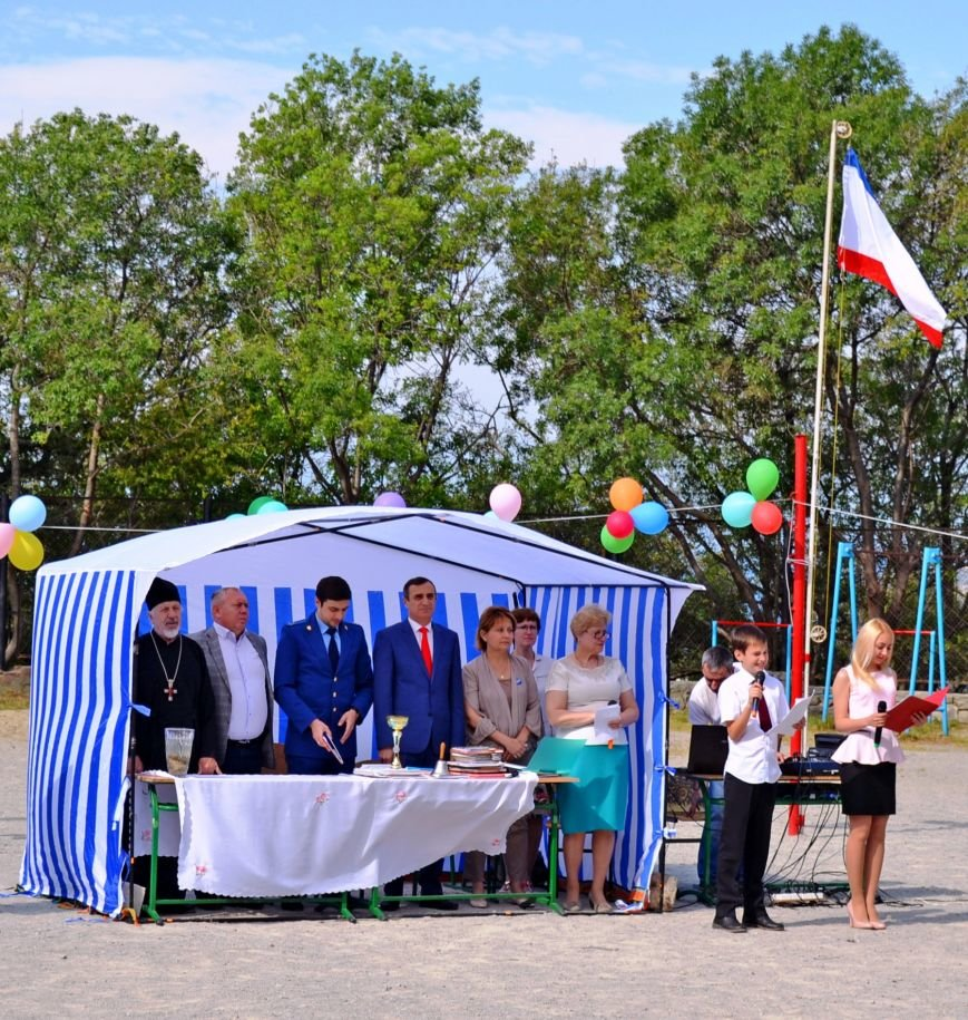 Алупкинская школа-интернат: музыкальный последний звонок, фото-2