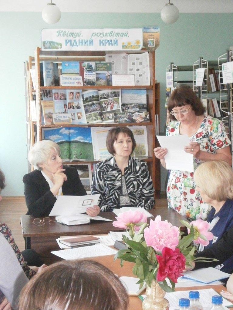 Сельская библиотека - информационный центр общины, фото-2