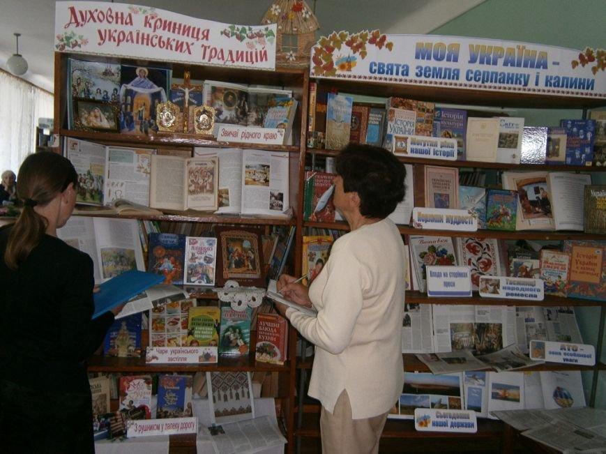 Сельская библиотека - информационный центр общины, фото-1