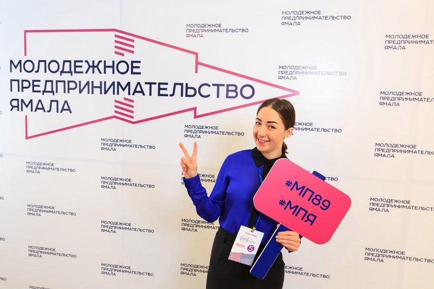 Правдивая история: как мы ездили в Ноябрьск, фото-6
