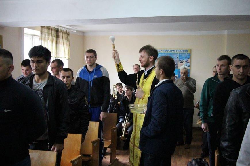 15 херсонцев призваны в ряды Госпогранслужбы Украины (фото), фото-1