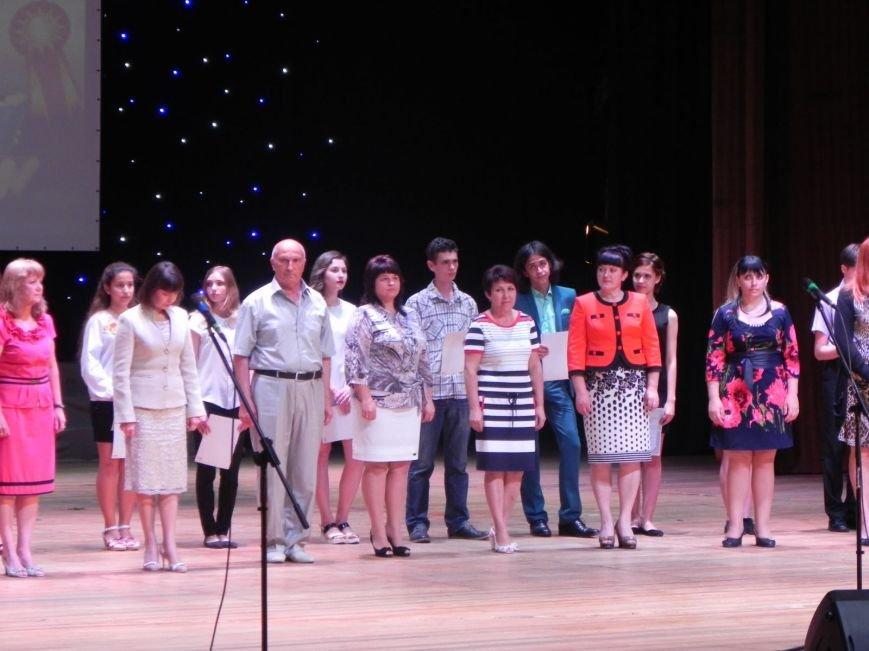 Бердянск отметил лучших учеников и педагогов города, фото-6