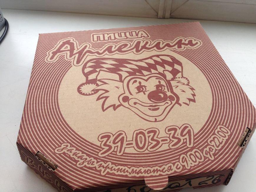 Читатели сайта попробовали самую вкусную пиццу Южно-Сахалинска, фото-3