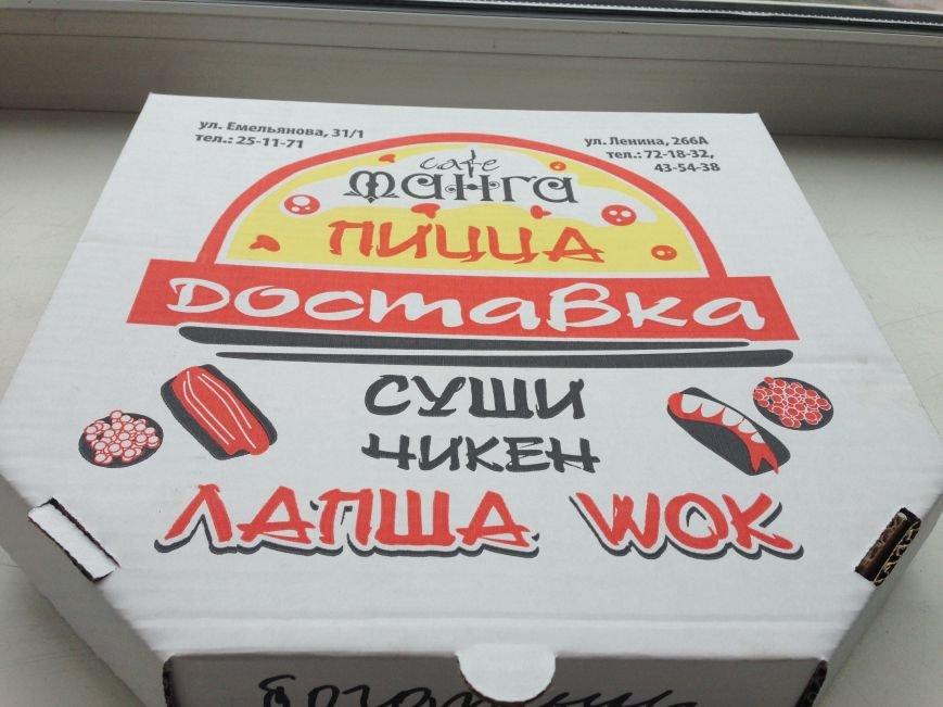 Читатели сайта попробовали самую вкусную пиццу Южно-Сахалинска, фото-2