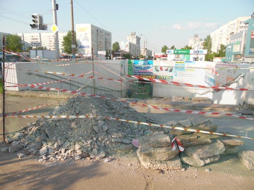 «Подземки» Ульяновска приводят в порядок. Фото, фото-2