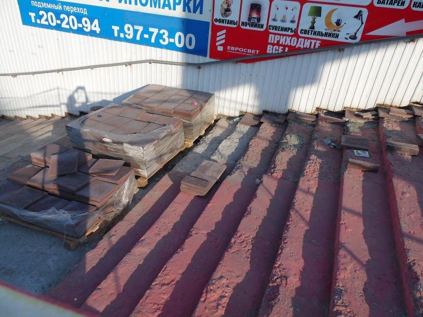 «Подземки» Ульяновска приводят в порядок. Фото, фото-3