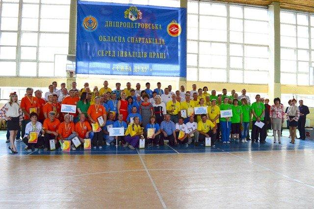 Днепродзержинские спортсмены с ограниченными возможностями победили на областной спартакиаде, фото-2