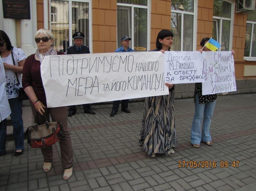 Перед сессией Мелитопольского горсовета под стенами мэрии общественники организовали пикет, фото-3