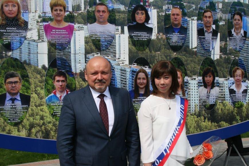 Открылась новая доска почёта с портретами граждан Троицка, фото-2