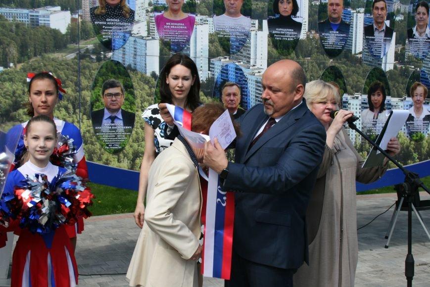 Открылась новая доска почёта с портретами граждан Троицка, фото-3