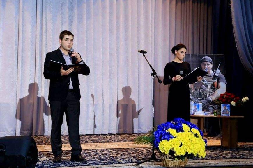В Киеве почтили память погибшего в АТО Романа Набегова и представили его книгу (фото), фото-3