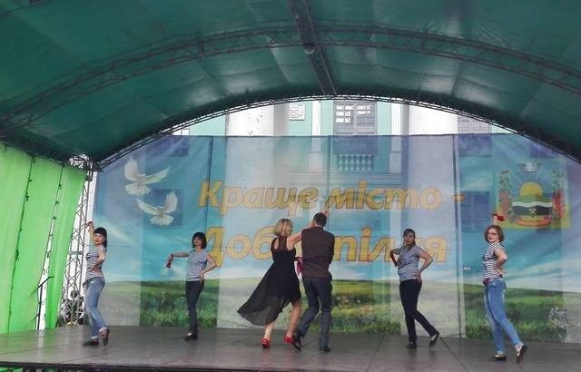 «Танцующее» Доброполье, фото-4