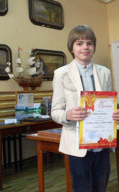 В Ялте наградили победителей конкурса молодых литераторов «Я живу у моря! Я живу в Ялте!», фото-1