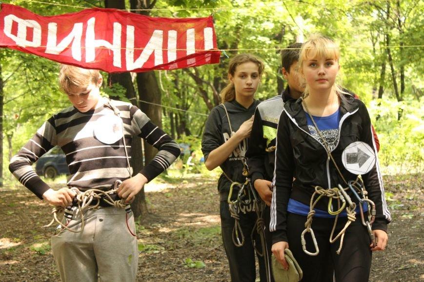 В Доброполье прошли соревнования по пешеходному туризму (ФОТО), фото-11