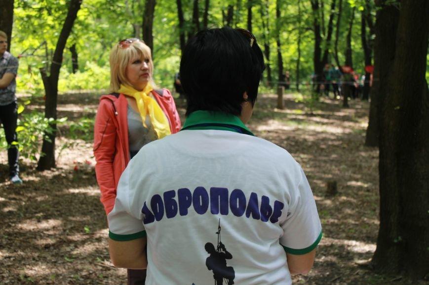 В Доброполье прошли соревнования по пешеходному туризму (ФОТО), фото-19