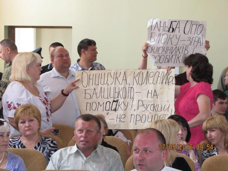 Депутаты Мелитопольского горсовета политические амбиции поставили выше интересов громады, фото-1