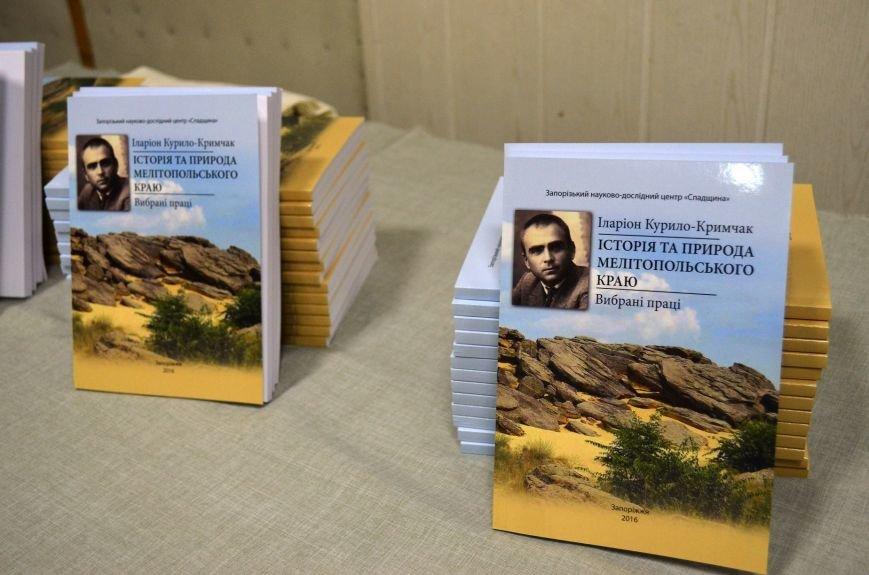 В музее презентовали книгу об истории и природе Мелитопольского края, фото-2