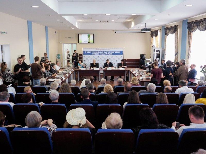 На Ставрополье выпущен литературный сборник «Белая акация», фото-2