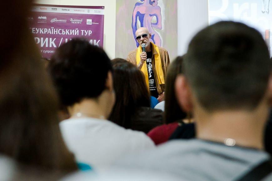 Юрій Іздрик на сцені