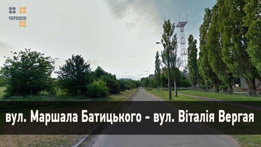 вул._Маршала_Батицького