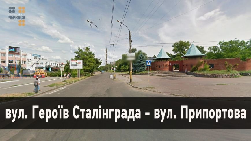 вул._Героїв_Сталінграда____________