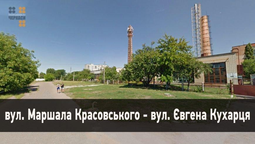 вул._Маршала_Красовського_______