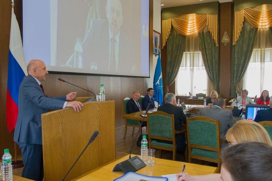 В Сахалинской областной Думе обсуждали бюджет 2015 года, фото-2