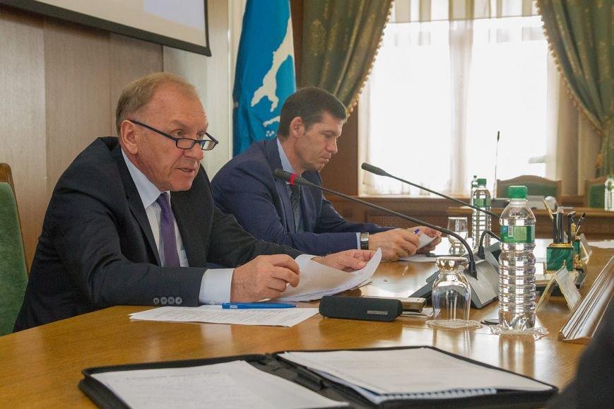 В Сахалинской областной Думе обсуждали бюджет 2015 года, фото-1