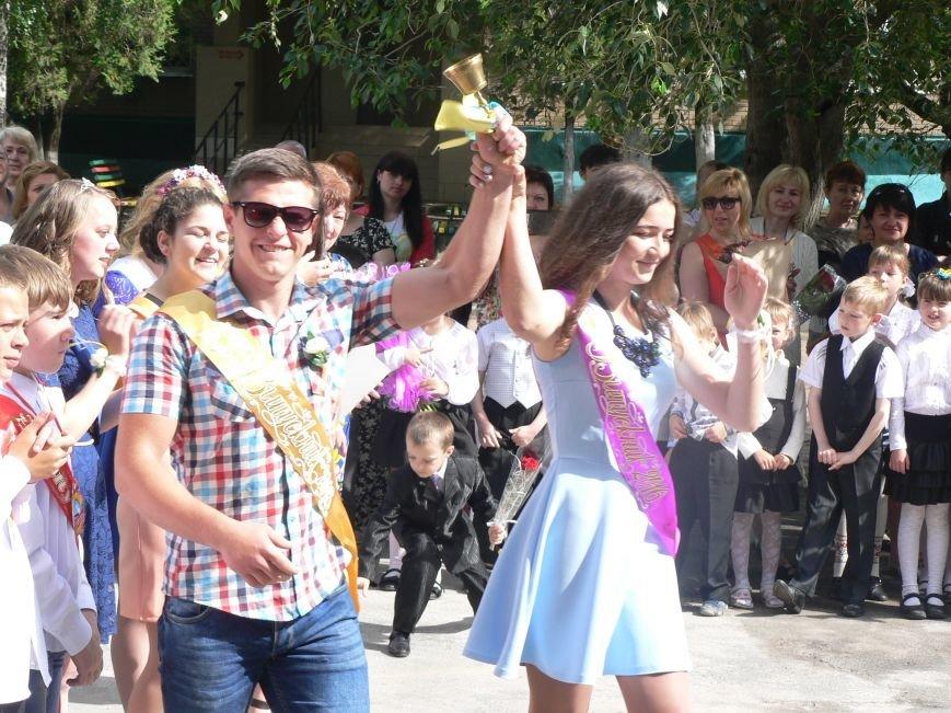 Специалисты Мелитопольской ОГНИ отпраздновали последний звонок вместе со школьниками, фото-2