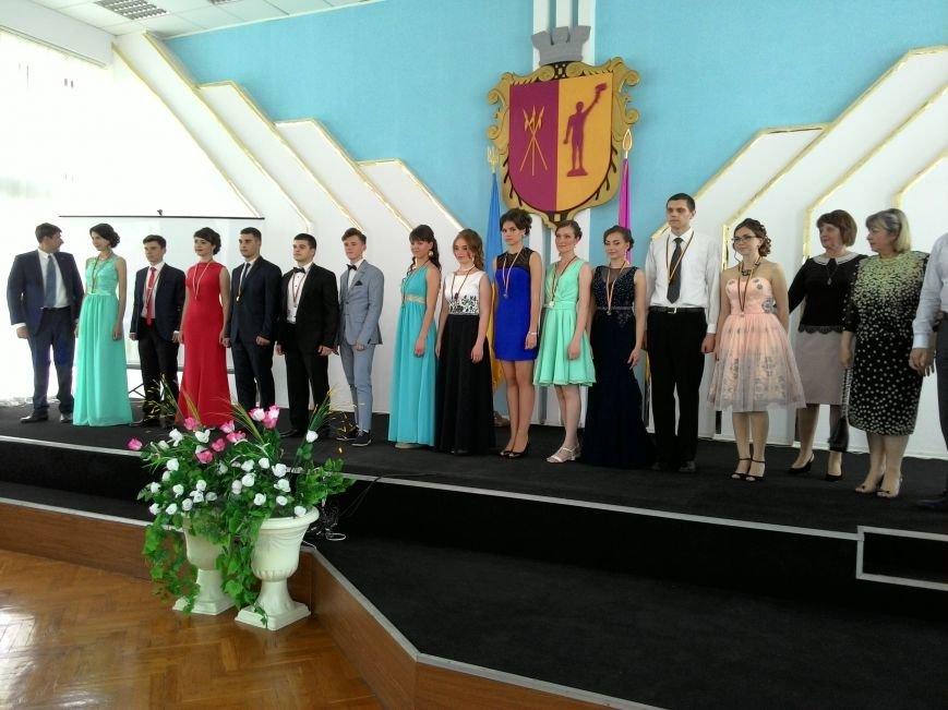 В Днепродзержинске наградили выпускников-медалистов, фото-10
