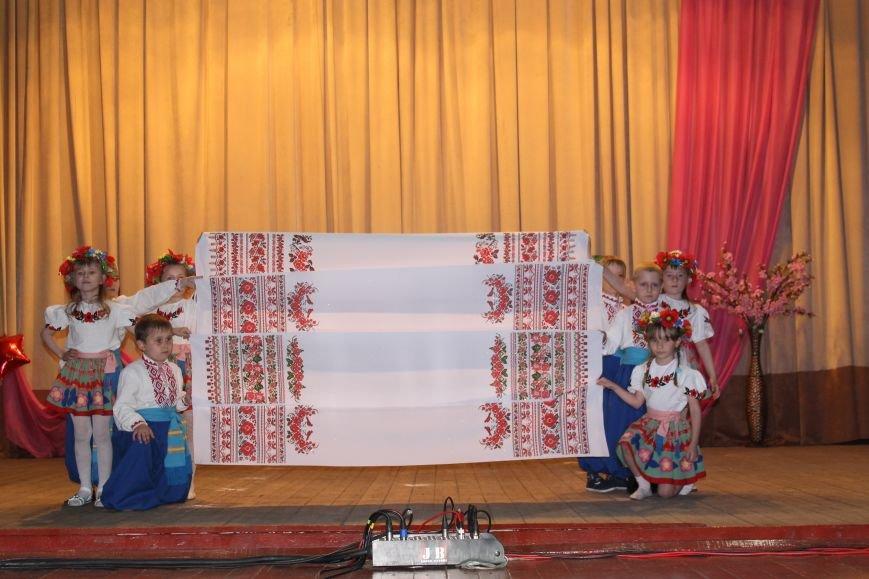 День сім'ї в Новогродівці, фото-14