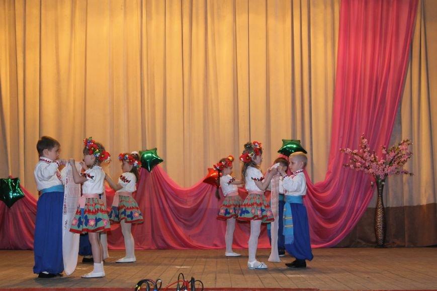 День сім'ї в Новогродівці, фото-13