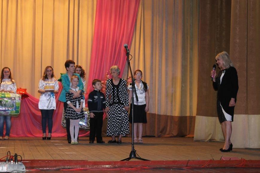 День сім'ї в Новогродівці, фото-3