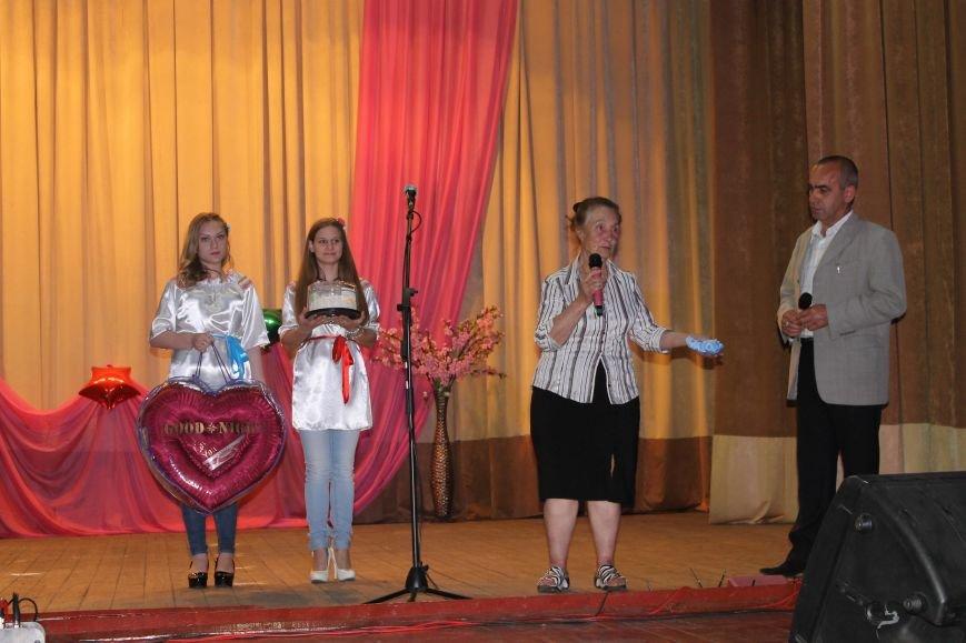 День сім'ї в Новогродівці, фото-1
