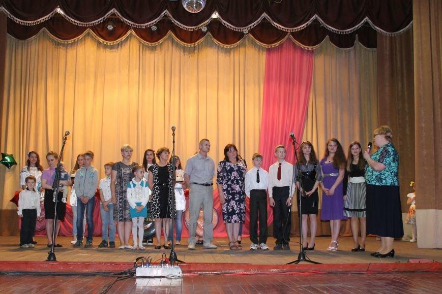 День сім'ї в Новогродівці, фото-2