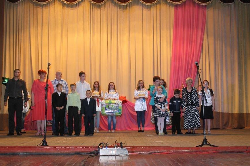 День сім'ї в Новогродівці, фото-4