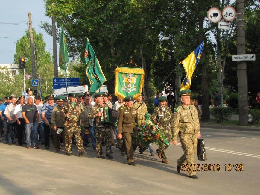 В Мелитополе отметили День пограничника (фото), фото-6