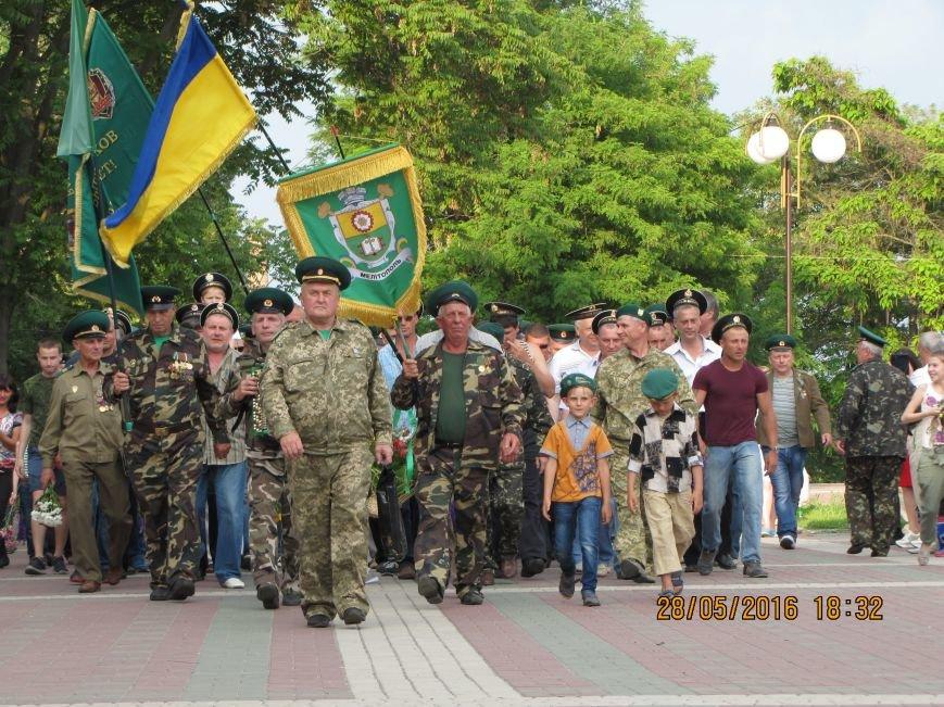 В Мелитополе отметили День пограничника (фото), фото-5