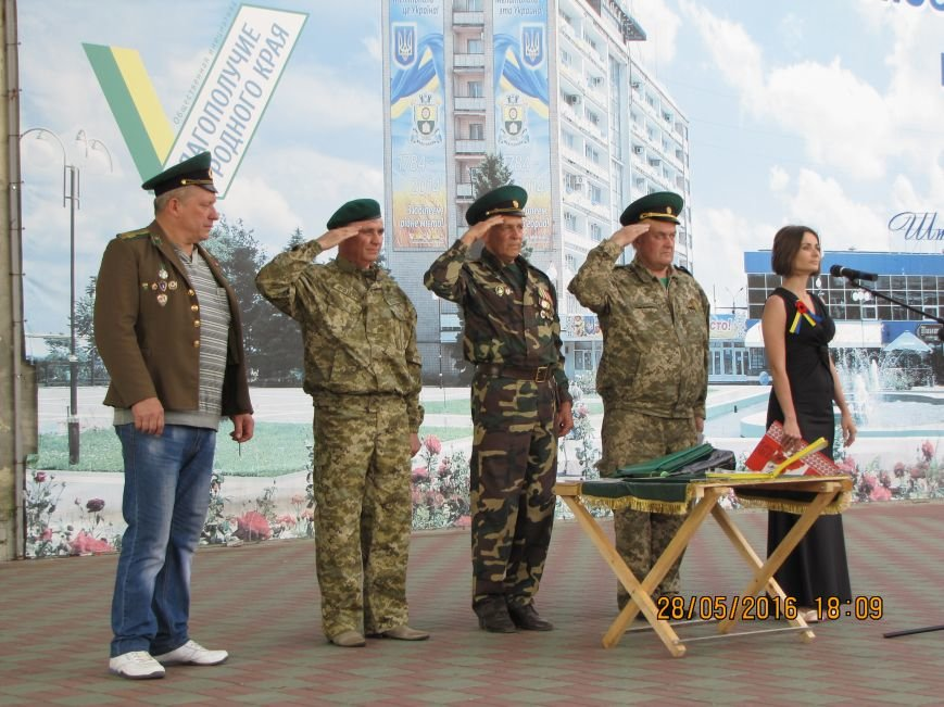 В Мелитополе отметили День пограничника (фото), фото-1