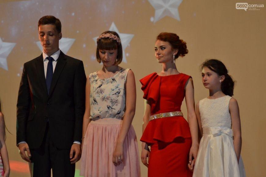 В Днепродзержинске вручили аттестаты выпускникам лицея НИТ, фото-13