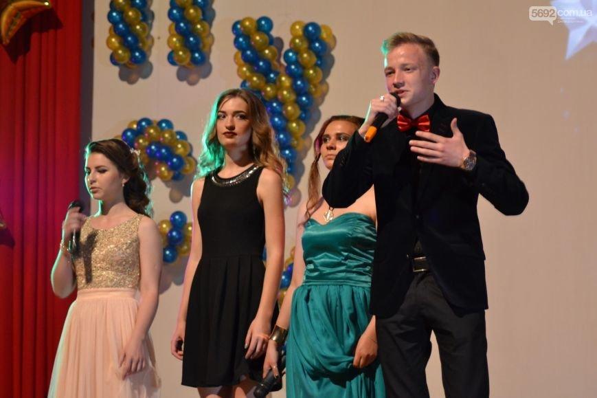 В Днепродзержинске вручили аттестаты выпускникам лицея НИТ, фото-7