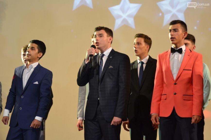 В Днепродзержинске вручили аттестаты выпускникам лицея НИТ, фото-16