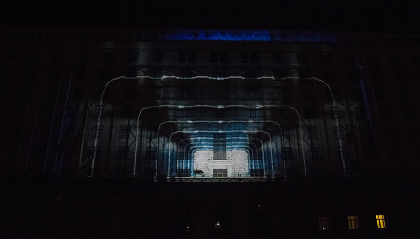 В Киеве показали проекционное 3D-шоу (ФОТОРЕПОРТАЖ), фото-14
